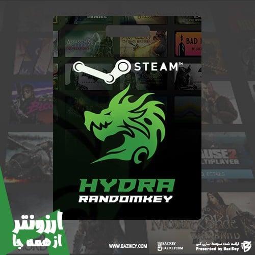 خرید Steam HYDRA RandomKey