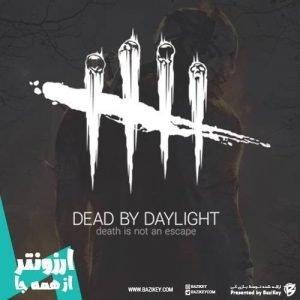 خرید بازی Dead by Daylight
