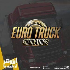 BaziKey Euro Truck 2 300x300