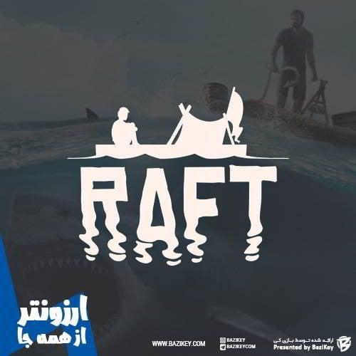 خرید بازی RAFT