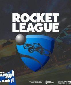 خرید بازی اورجینال Rocket League