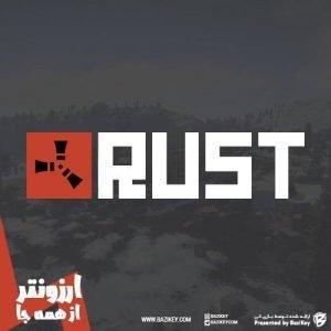 BaziKey Rust 300x300