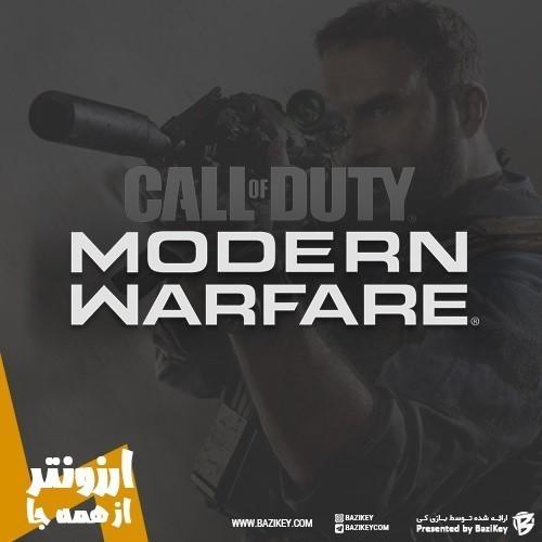 خرید بازی اورجینال Call of Duty Modern Warfare