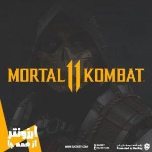 خرید بازی اورجینال Mortal Kombat 11