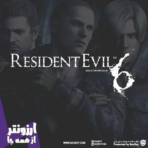 خرید بازی اورجینال Resident Evil 6