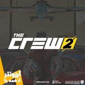 BaziKey Crew 2 300x300