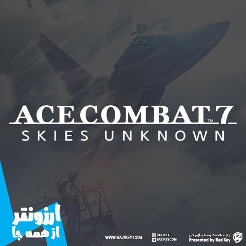 خرید بازی اورجینال Ace Kombat 7