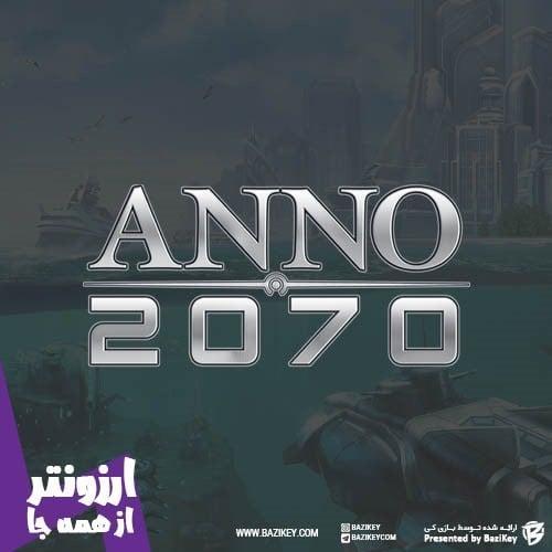 خرید بازی اورجینال Anno 2070