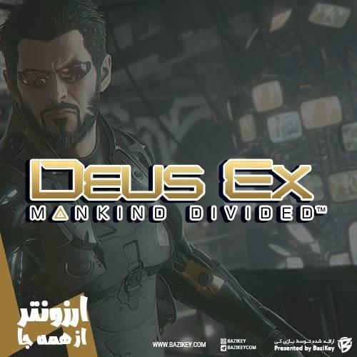 خرید بازی اورجینال Deus Ex Mankind Divided