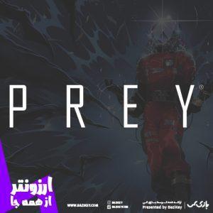 Prey BaziKey.com