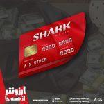 خرید shark cash cart GTA V