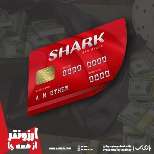 خرید SHARK CASH CART GTA V ONLINE