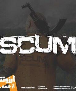 خرید بازی SCUM