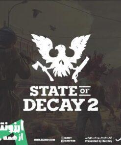 خرید بازی State of Decay 2