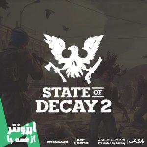 خرید State of Decay 2