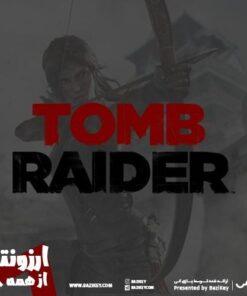 خرید بازی TOMB RAIDER