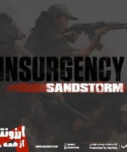 خرید بازی Insurgency Sandstorm