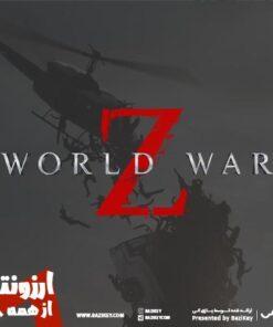خرید World War Z