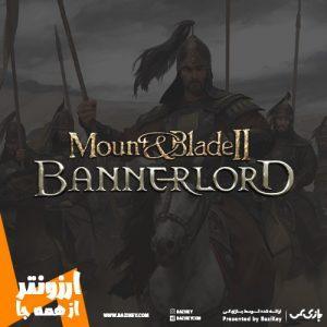 خرید Mount and Blade II Bannerlord
