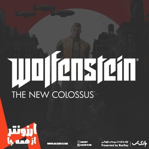 خرید Wolfenstein The New Colossus