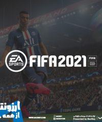 خرید FIFA 21
