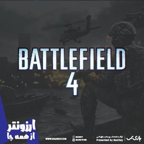 خرید بازی اورجینال Battlefield 4
