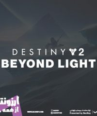 خرید بازی Destiny 2 Beyond Light