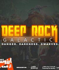 خرید Deep Rock Galactic