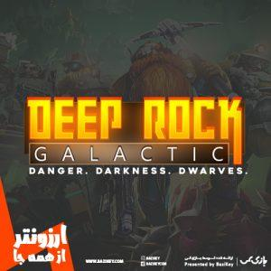 خرید Deep Rock Galactic