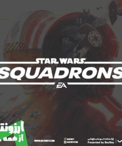خرید STAR WARS Squadrons
