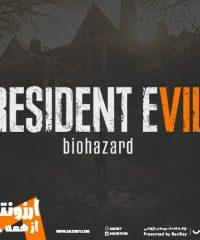 خرید Resident Evil 7