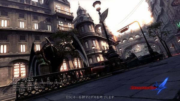 خرید بازی اورجینال Devil May Cry 4