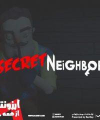 خرید secret neighbor