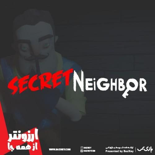 خرید secret neighbor