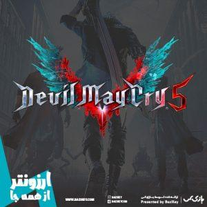 خرید Devil May Cry 5