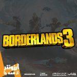 خرید Borderlands 3