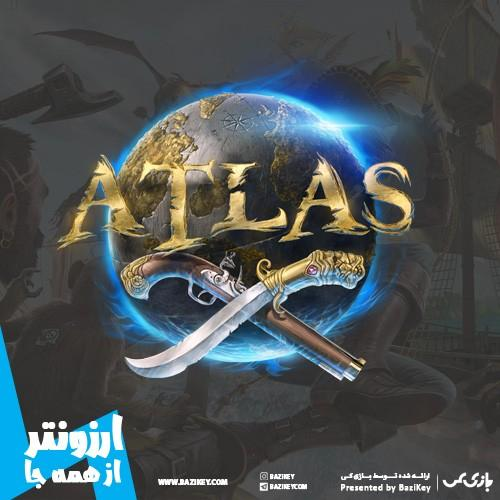خرید ATLAS