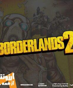 خرید بازی Borderlands 2