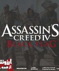 خرید Assassins Creed IV Black Flag