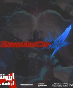 خرید Devil May Cry 4