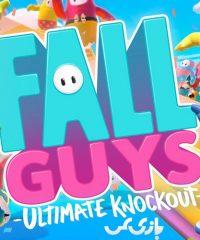 خرید بازی اورجینال Fall Guys