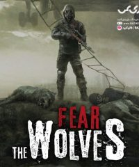 خرید بازی Fear The Wolves