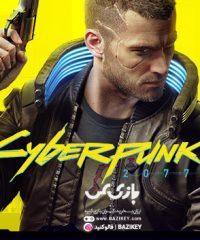 بازی Cyberpunk 2077 یکی از عناوین بسیار مورد انتظار گیمر ها می باشد و امروز به بررسی هر آنچه که درباره این بازی می دانیم می پردازیم.