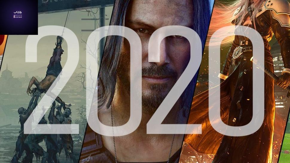 رویداد هایه برتر گیمینگ 2020
