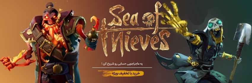 Sea-of-Thieves-slider