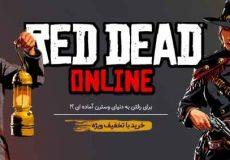 red-dead-online-slider
